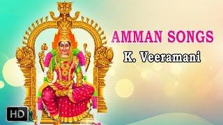 K. Veeramani - Amman Devotional Songs - Shaktiyamma Sathiyama Bhakti Vachi - Om Sakthi Mariamman
