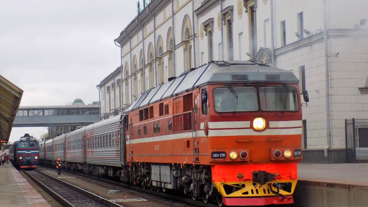 Тепловоз ТЭП70-0280 отправляется со скорым поездом №230 ...