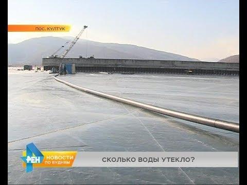 Строительство завода в Култуке по разливу воды Байкала, возможно, будет приостановлено
