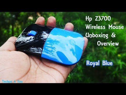 HP Z3700 Wireless Mouse- A Finest Wireless Mouse Unboxing & Overview