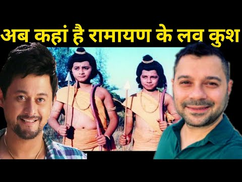 Ramanand Sagar Ramayan के Lav और Kush अब कहाँ हैं Biography Of Swapnil  Joshi & Mayuresh Kshetramade