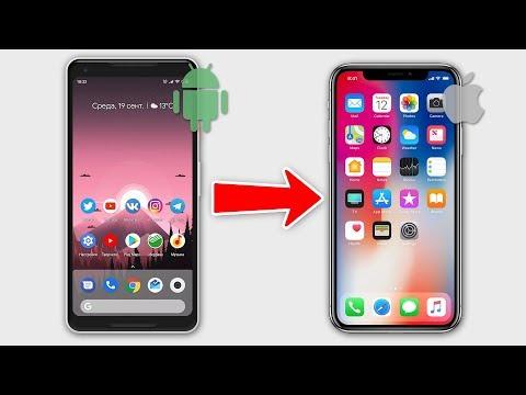 Как сделать интерфейс айфона на андроид