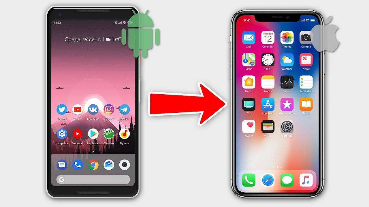 Как скачать документ из «вконтакте» на iphone или ipad — apple.