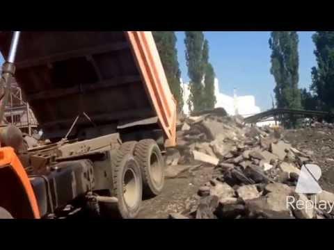 Доставка асфальтовой крошки,асфальта  Диспетчер24 Киев