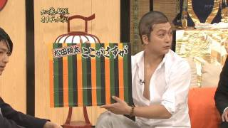 SHOTA MATSUDA being a guest at SXS on 2010.06.14.