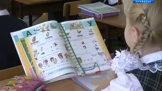 Клип ко Дню учителя - Школа №72 Владивостока