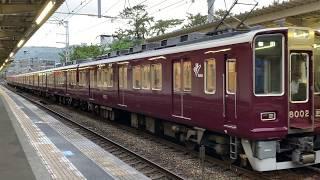 阪急神戸線夙川上りプチ撮影 7000系8000系バリエーション 2019/06/15