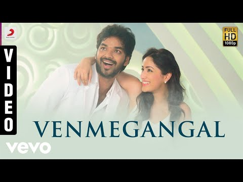 Venmegangal Song Lyrics From Tamilselvanum Thaniyar Anjalum