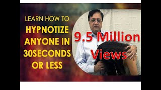 Hypnotize Anyone Easily iฑ 30 Seconds or Less by Pradeep Aggarwal