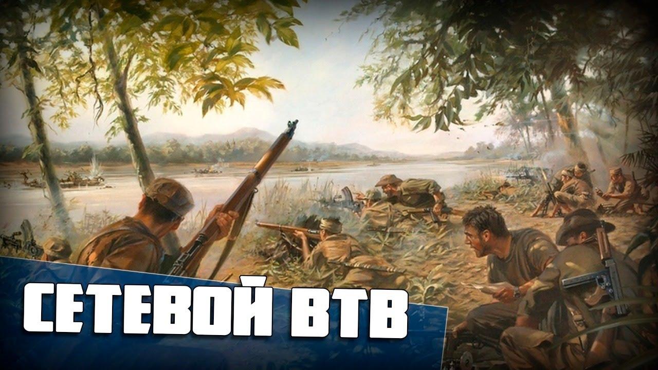 СЕТЕВОЙ ВТВ | Men of War: Assault Squad 2🔞