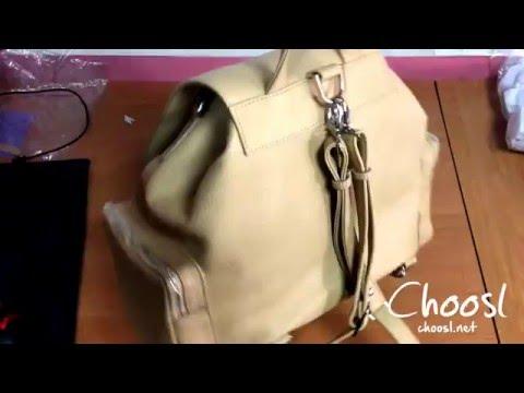 Сумка-рюкзак из натуральной кожи — Choosl