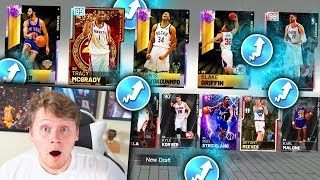 THE BOOST DRAFT! NBA 2K19
