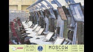 Moscow online day 28/07/19 Летим в Пулково из Внуково