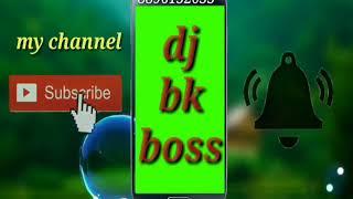 Ye Duniya Ye Mehfil Mere Kaam Ki Nahi ~!Dj Bk Boss Mix