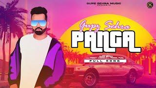 Panga (Official song)   Gupz Sehra   Latest Punjabi Songs 2020