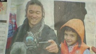 Another Japanese hostage beheaded by ISIS