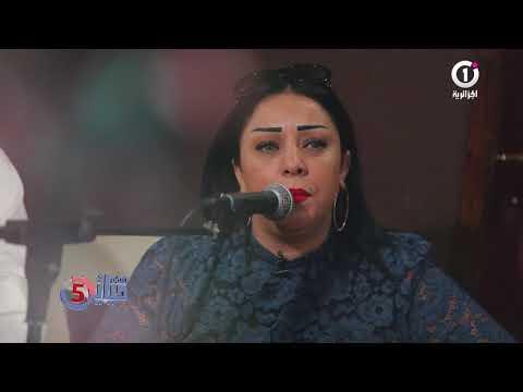Cheba Dalila - Medahat ( AVM EDITION)