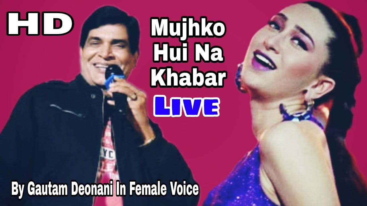 Le Gayi Le Gayi Mujhko Hui Na Khabar (Live) | Gautam Deonani Female Voice | Dil To Pagal Hai