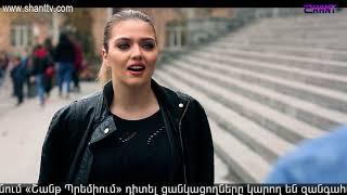 Էլենի օրագիրը 2/Eleni Oragir 2 - Սերիա 135