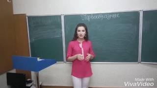 Изучение темы первообразнная функции. Медина Юнусовна.