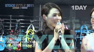 STOCKSTYLE2011 AUTUMN/WINTERとは ◇国内最大級、次世代型先行セールフ...