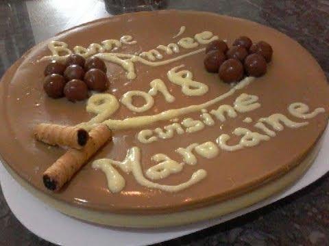 Gâteaux flan Fait Maison 2018 Le plus Simple Cuisine Marocaine 85