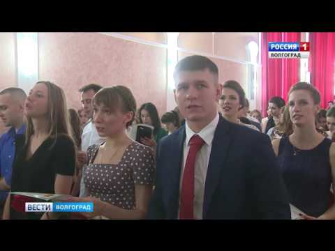Студентам Волгоградского государственного медицинского университета вручили дипломы
