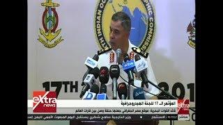 قائد القوات البحرية:21% من حجم التجارة الدولية يمرعبر موانيء مصر.. فيديو