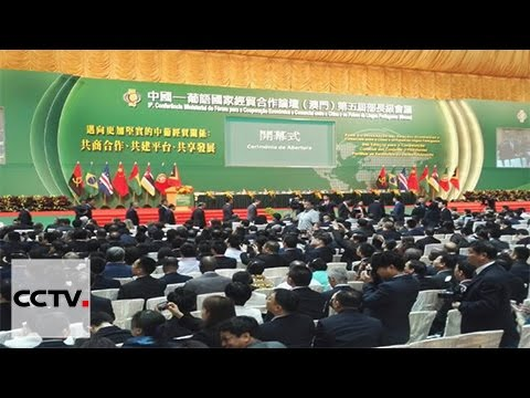 Video: Opening ceremony of 5th Ministerial Conference of the Forum for Economic and Trade Co-op bet