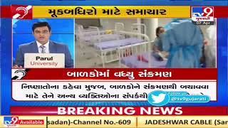 Tv9's Special Bulletin For Deaf And Mute : 07-04-2021 | Tv9GujaratiNews
