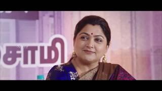 Vijay Setupathi New Tamil Movie | New Released Tamil Full Movie |Vijay Sethupathi Latest Tamil Movie