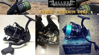 Фідерна Котушка Allux Pride Feeder Master 6510 pro. Огляд.