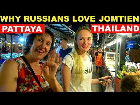 WHY RUSSIANS LOVE JOMTIEN PATTAYA THAILAND