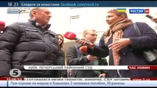 Лидеры украинской оппозиции в опасности(, 2015-02-24T10:53:44.000Z)