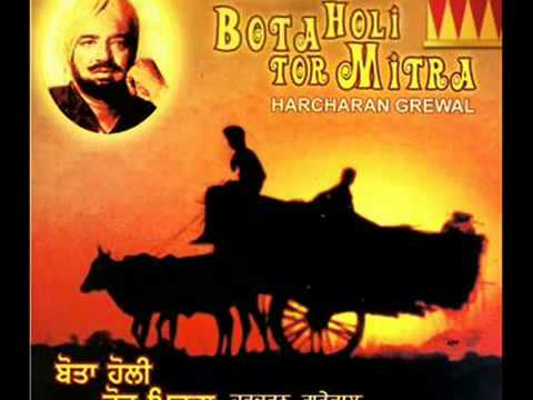 Bota Holi Tor Mittra (Harcharan Grewal   Surinder Kaur) Old Punjabi Duet
