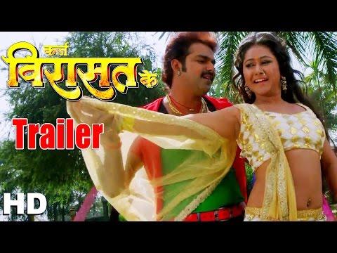 KARZ VIRASAT KE | Official Bhojpuri Movie...