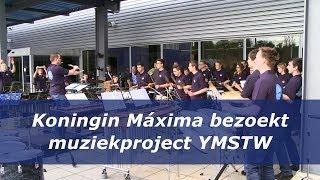 Koningin Maxima bij muziekworkshops van de Kapel van de Koninklijke Luchtmacht
