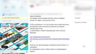 Урок 1. Хакасская википедия: как создать учётную запись.