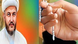 الشيخ محمد الاسدي استخارة الامام الحجة  عج  بالمسبحة المجربة عند الامامية