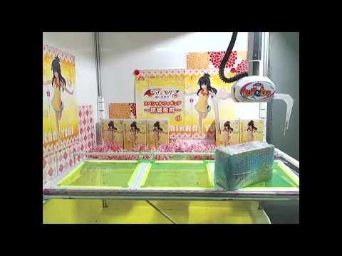 【Toreba 抓樂霸】實測-線上夾娃娃運氣太好免費次數就夾中 真的會送來台灣嗎?