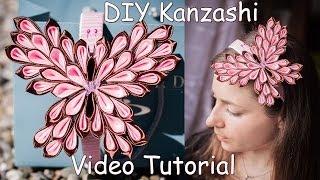 Как сделать бабочку Канзаши Мастер Класс / DIY Kanzashi butterfly(Меня зовут Настя, и я рада приветствовать вас на своем канале, на котором представлены мастер класс по канза..., 2014-05-16T07:00:02.000Z)