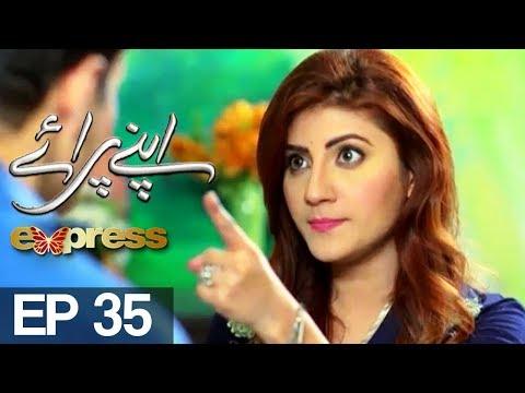 Apnay Paraye - Episode 35 - Express Entertainment