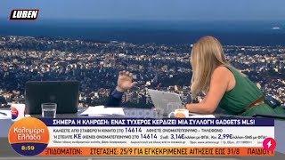 Ο Παπαδάκης τρώει επική τούμπα live στον ΑΝΤ1 | Luben TV