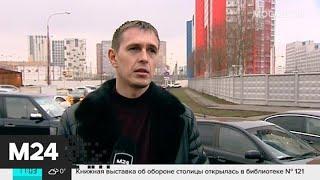 Площадка может исчезнуть из экзамена для будущих водителей - Москва 24