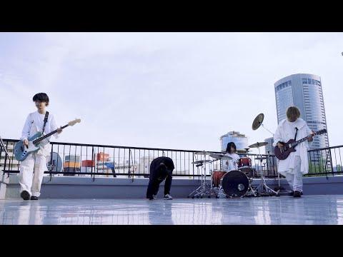 Maki【虎】Music Video