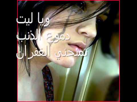 aghani 7azina mp3 2010
