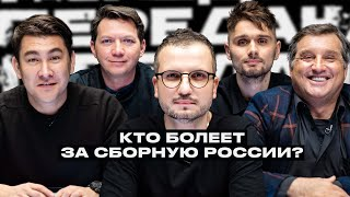 Фото ПЕРЕДАЧА | Отар Кушанашвили, Азамат Мусагалиев, Георгий Черданцев, Витя Кравченко