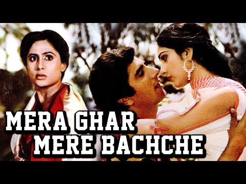 Mera Ghar Mere Bachche (1985) Full Hindi Movie | Raj Babbar, Smita Patil, Meenakshi Seshadri