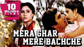 Mera Ghar Mere Bachche (1985) Full Hindi Movie   Raj Babbar, Smita Patil, Meenakshi Seshadri thumbnail