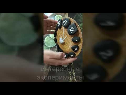 Часы из природных материалов своими руками